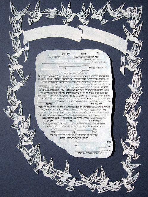 pic of Loving Doves - Ketubah- blueish marble  white paper on a dark blue background