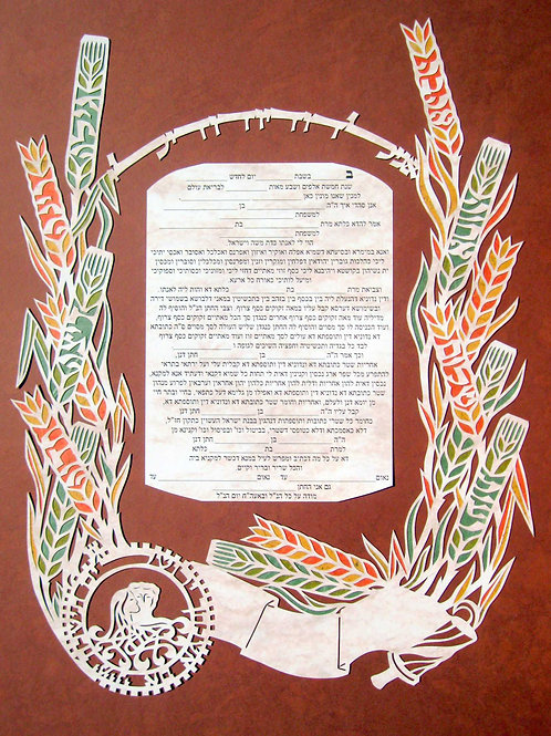 Wheat & Barley - Ketubah-papercut colored on a brown background