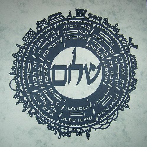 Jerusalem Home Blessing -  ברכת הבית, ירושלים- center word shalom- peace cutout- dark blue papercutting on light marble paper