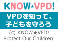 VPD.jpg