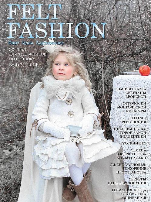 Felt Fashion 4/2014