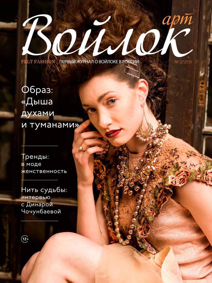 cover_1-000.jpg