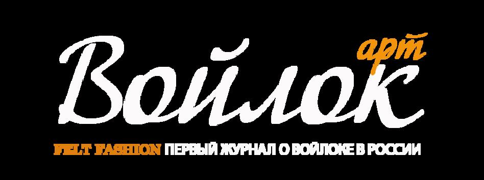 АРТ-Войлок_лого-1-01.png