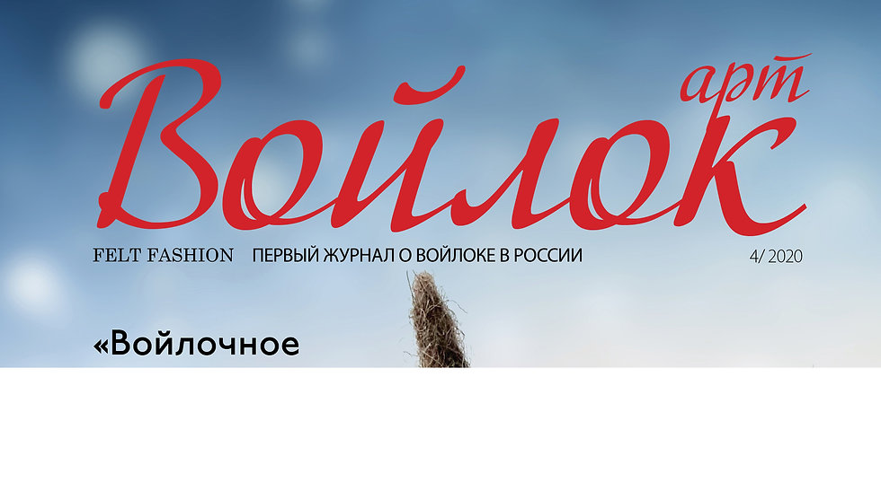баннер на сайт.jpg