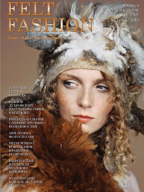 Felt Fashion 3/2015