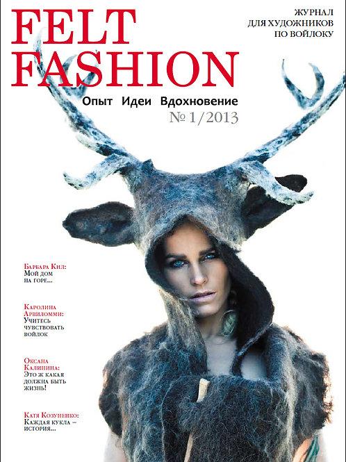 Felt Fashion 1/2013