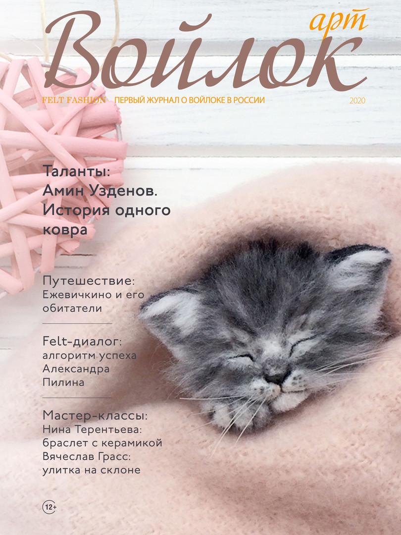 cover3-0.jpg