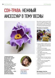 МК Валовая.jpg