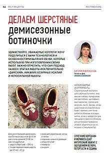 МК Алексеевой.jpg