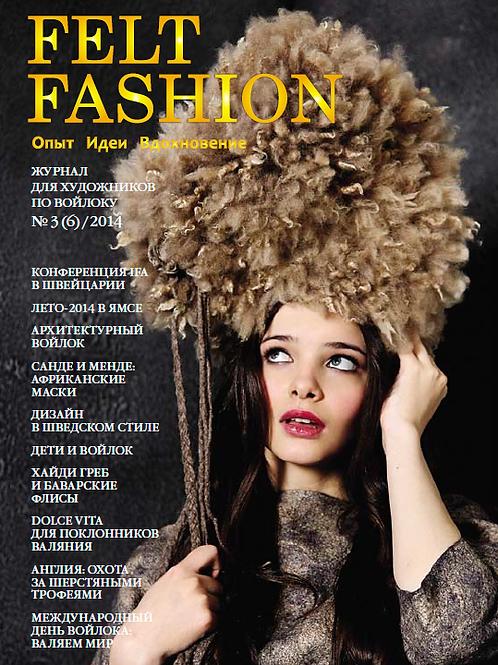 Felt Fashion 3/2014
