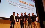 HKEPC 2016-2.jpeg