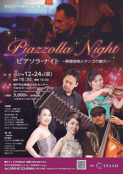 Piazzolla Night.jpg