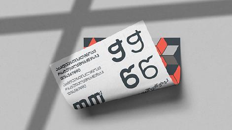 Asset 64.png