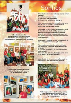 Cartão de Natal 2007