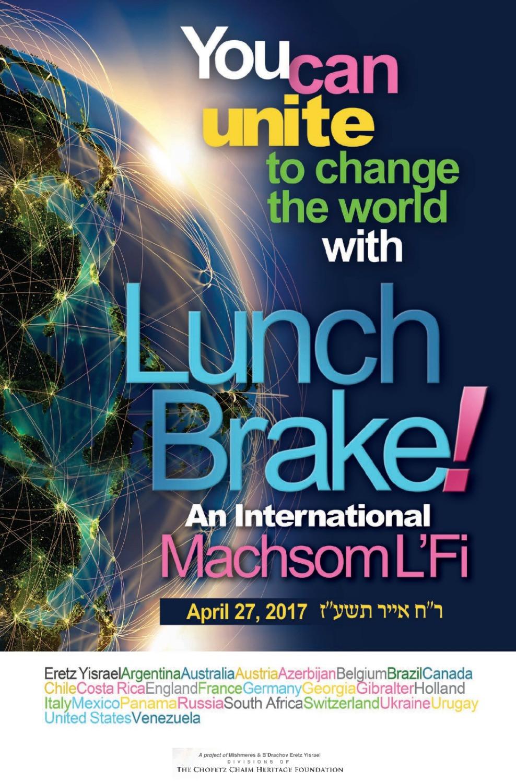 Details about  /Breakside Lunch Break Tap Handle