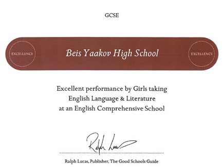 Good School's Guide Award