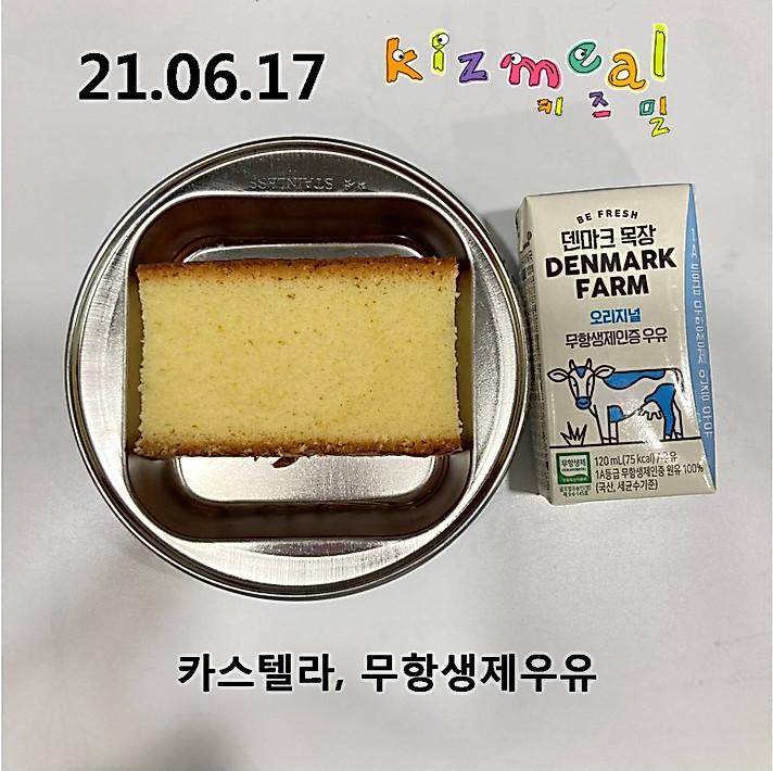 KakaoTalk_20210617_153314031_01.jpg