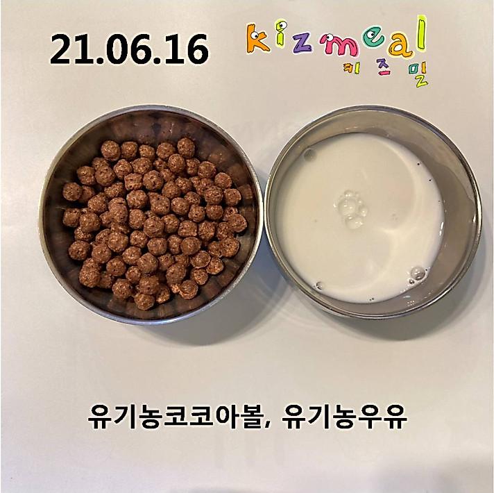 KakaoTalk_20210616_143649318.jpg