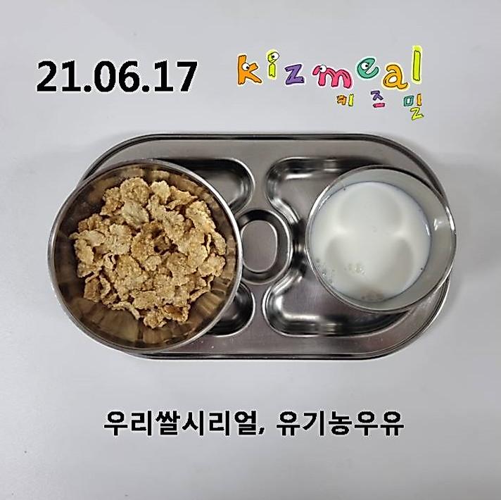 KakaoTalk_20210617_140126610.jpg