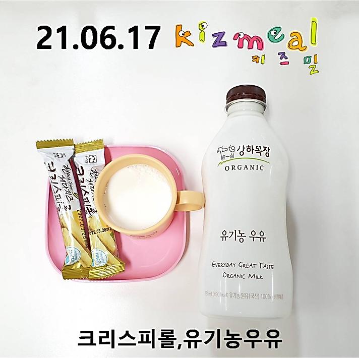 KakaoTalk_20210617_134745889.jpg
