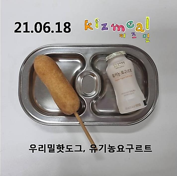 KakaoTalk_20210618_135734934.jpg