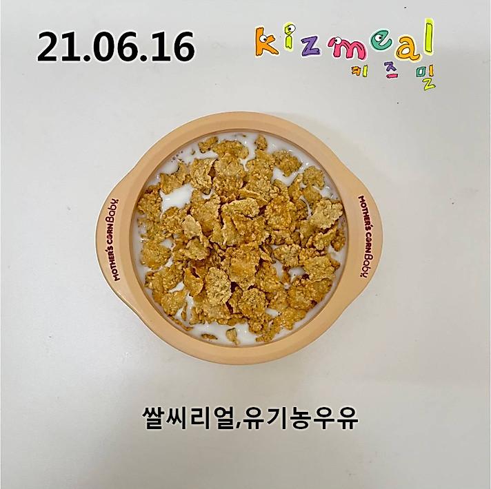 KakaoTalk_20210616_145552276_01.jpg