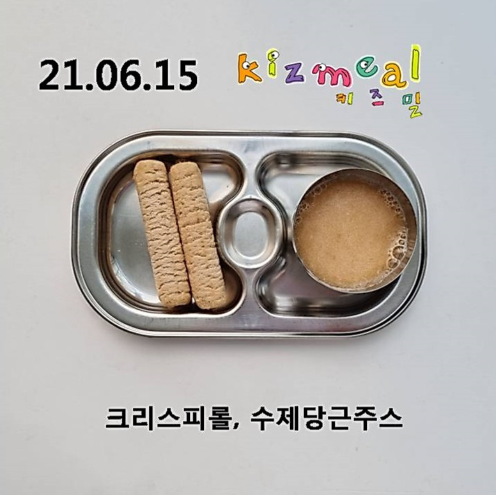 KakaoTalk_20210615_142149163_02.jpg