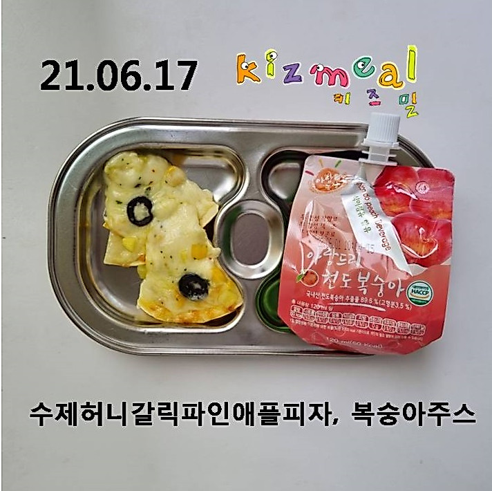 KakaoTalk_20210617_140126610_02.jpg