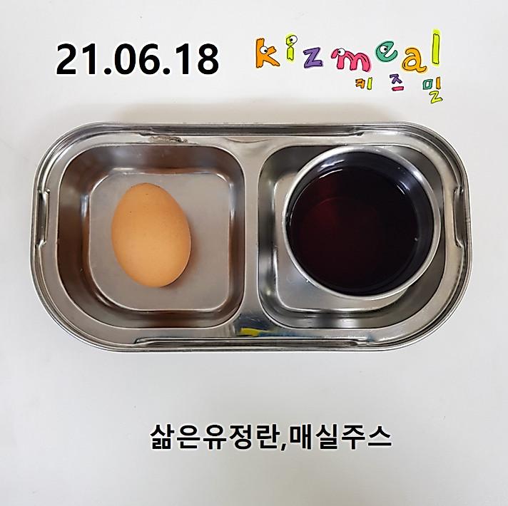 KakaoTalk_20210618_142101476_01.jpg
