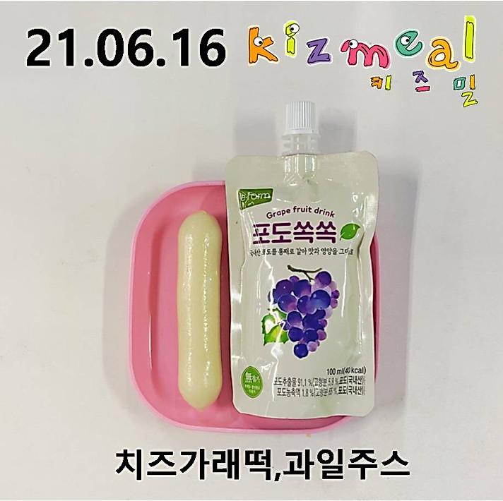 KakaoTalk_20210616_135453270.jpg