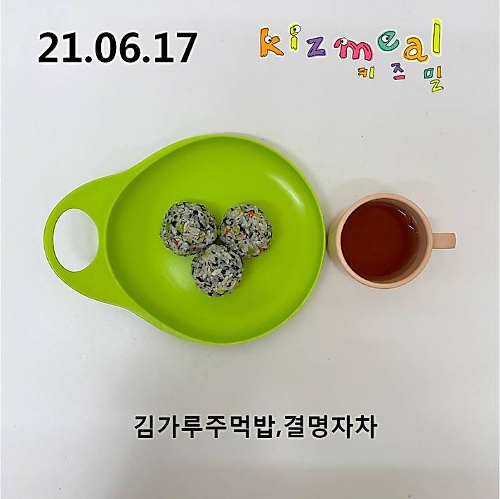 KakaoTalk_20210617_144904001_02.jpg