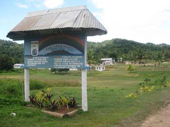Rabi High School