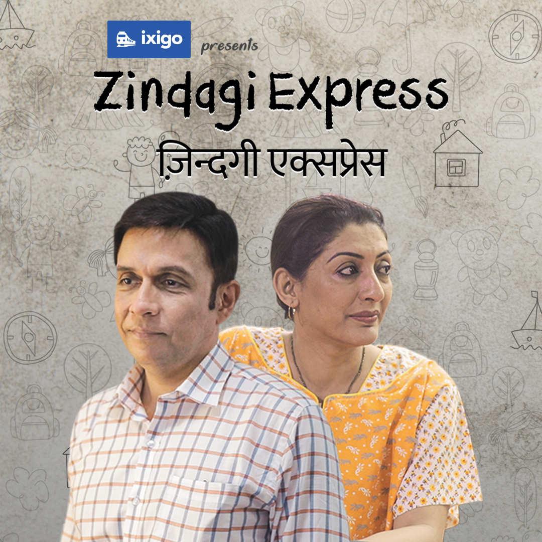 Zindagi Express