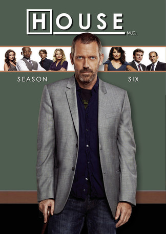 House DVD Cover
