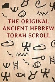the-original-ancient-hebrew-torah-scroll