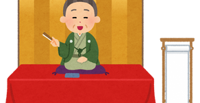 The Art of Rakugo