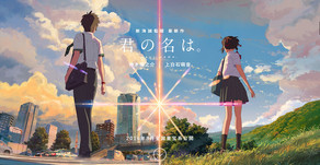 """Japanese Anime """"Your Name"""" a Surprise Hit"""