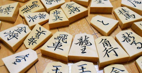 The World of Shogi