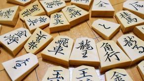 The World of Shogi