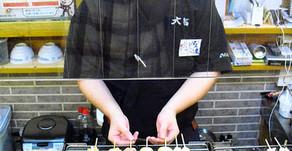 Yakitori Restaurant Daikichi