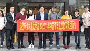 SU students visit Huizhou, China