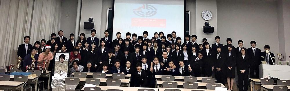 Sapporo University ESS Club Members