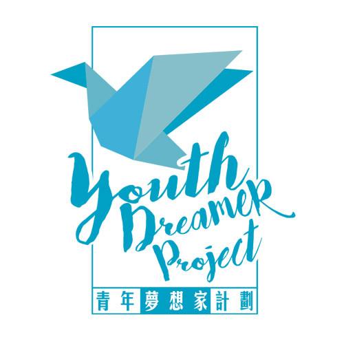 青年夢想家計劃