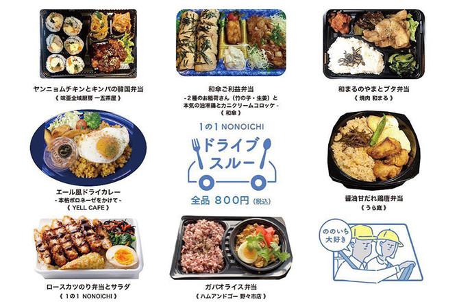 【営業時間・定休日変更のお知らせ】5/6まで