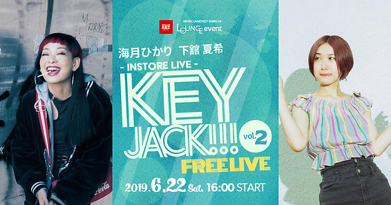 20190622-keyjack-header.jpg
