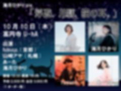 20191010_live.jpg
