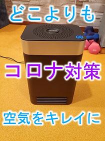 Snapshot_130_edited.jpg