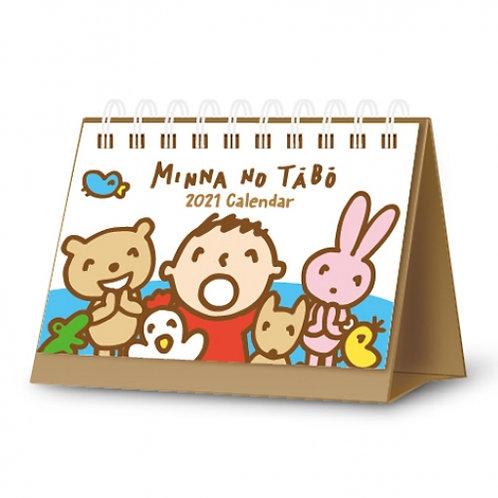 (預訂20日)迷你座枱月曆_Tabo