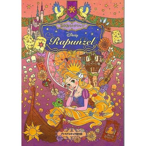 B5填色簿_Rapunzel 長髮公主