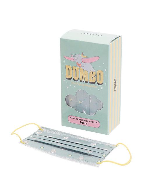 口罩20個_Dumbo 小飛象